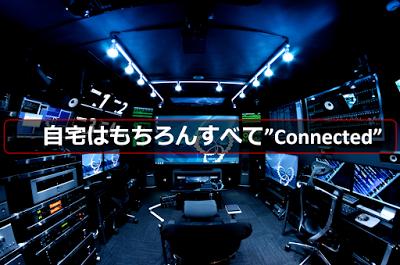 【改版】 enebular X MotionBoard で実現するリアルタイム分析